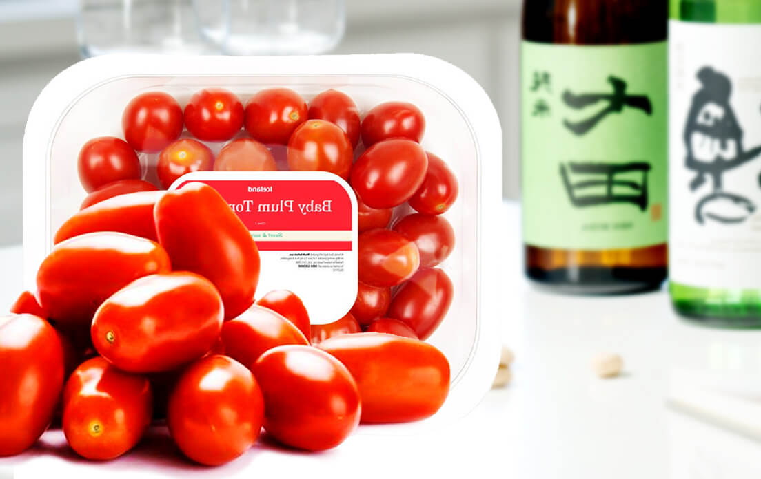 What is The Special and Benefits, of Plum Tomato
