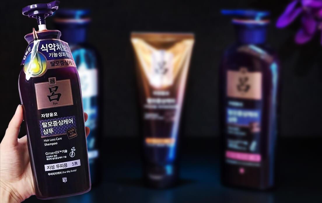 Ryo Hair Loss Care Shampoo (For Oily Scalp)
